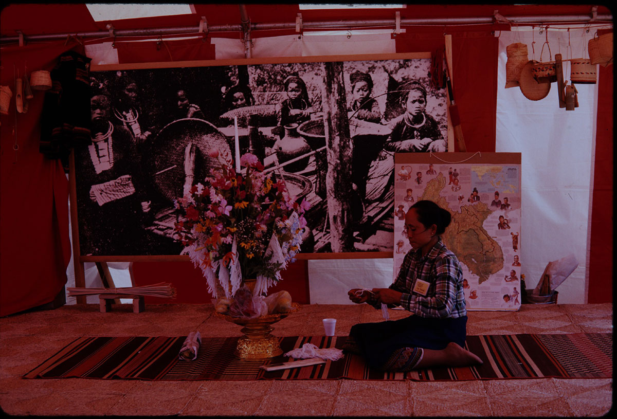 Photo from the 1985 Festival of American Folklife