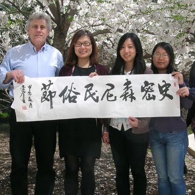 China - Credits and Acknowledgements