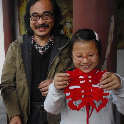 Made in China: Intangible Cultural Heritage