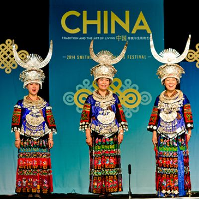 China - Performing Artists