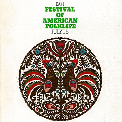1971 Festival of American Folklife