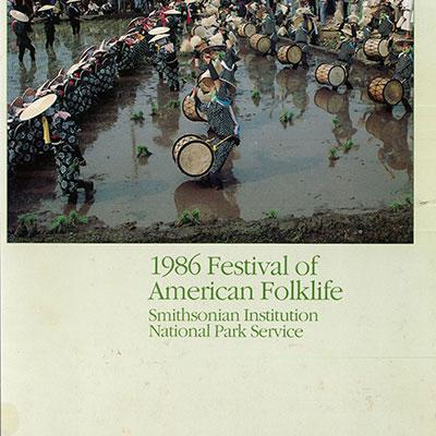 1986 Festival of American Folklife